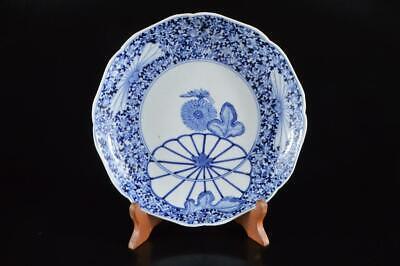 P5926: Japanese Old Imari-ware Flower Arabesque Pattern ORNAMENTAL PLATE/Dish