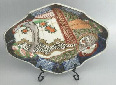 Arita porcelain, signed, Imari, Japanese 18th 19th Red Traditional glaze