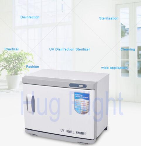 23L UV Licht Handtuchwärmer Kompressenwärmer Sterilisator Kosmetik Metall-Regale