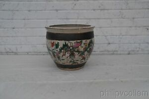Chinese Nankin Crackled Porcelain Planter