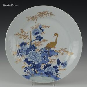 Nice large Chinese B&W and gilded decorated porcelain charger, crane , 18th ct.