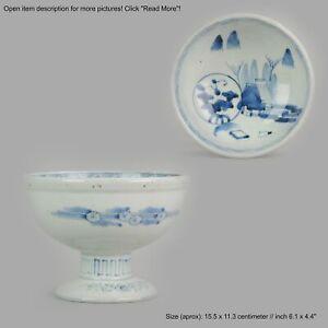 Antique Japanese Bowl / Plate 18th/19th century Arita Japan Porcelain [:...