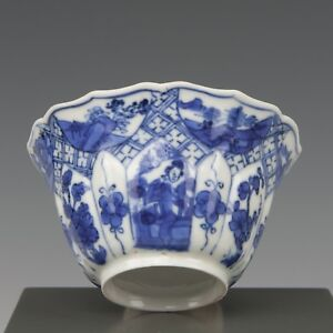 Nice fine Chinese B&W porcelain moulded tea bowl, Kangxi, ca. 1700.