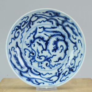 17C Chinese Porcelain Late Ming Wanli Tianqi or Transitional Water Drasg...
