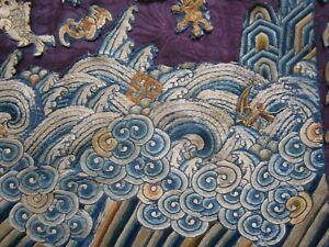 MING / QING dragon robe embroidered parts collage silk panel artist KITTY FRENCH