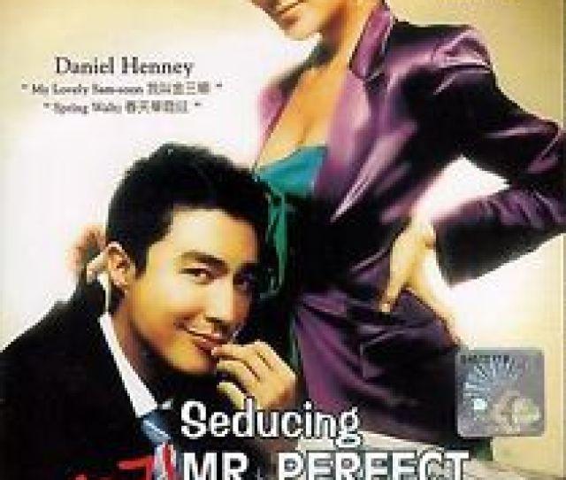 Image Is Loading Seducing Mr Perfect  Korean Movie Englis Sub