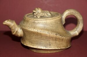 Old Item ~ Fancy ~ Yixing Teapot ~ Banshanlu ~ Marked