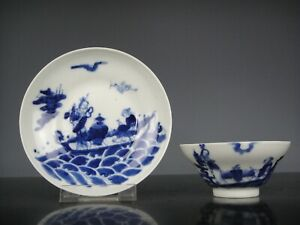 Rare Fine Chinese Porcelain B/W Cup&Saucer-Fig