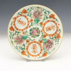 Vintage Chinese Porcelain Hand Painted Oriental Symbol & Flower Decorated Plate