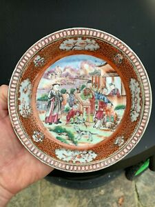 18th century chinese porcelain dish with dog scene