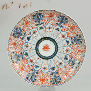 Antique Japanese Imari Plate with a Moulded flower scene Japan 18/19C Po...