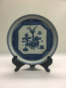 Antique Chinese Cheng Hua Marked 26 CM Porcelain Hand Painted Plate (Restored)