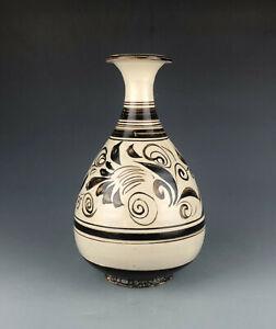 Beautiful Chinese porcelain vase Cizhou kiln Ming dynasty
