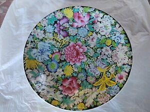 Qing qianlong Large BOWL hand-painted flower chinese antique porcelain