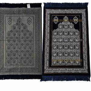 details sur turc epais geant taille islamique priere tapis jannamaz musalla rug de qualite