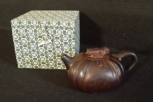 Yixing Zisha Teapot Signed Pot Leather Coin Purse With Box Unique Shape
