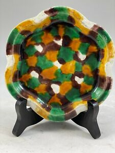 A Rare 17/18th Century Chinese Egg And Spinach Glazed Hexagonal Dish, Kangxi