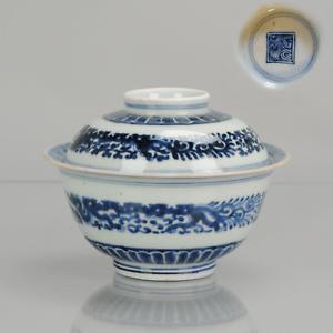 Perfect Chinese Porcelain Kangxi Yongzheng Lidded Jar Blue & White Marke...