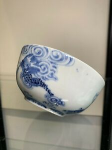 18th century chinese porcelain bowl with mark