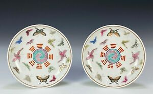 Pair of Old Chinese Porcelain Buttefly Plates with Xuantong Marks