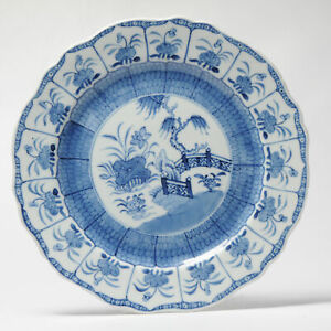Antique Top Chinese 18C Blue and white Soft paste Qianlong Period Dish Garden