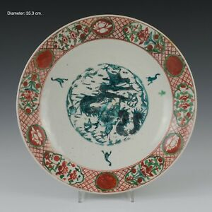 Nice large Swatow dish, dragon with flaming pearl, Ming, 16th/17th century.