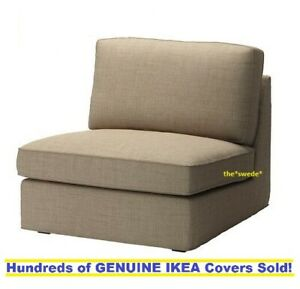 Details About Ikea Kivik One 1 Seat Sofa Section Cover Slipcover Isunda Beige New In Box