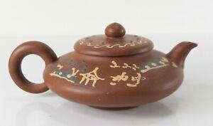 Antique Vintage Chinese Yixing Zisha Teapot Calligraphy Signed Seal Mark