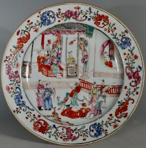 A Fine Chinese Famille Rose Plate Qianlong 18thC