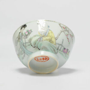 Republic period Chinese Porcelain bowl Elegant Lady Immortal Marked
