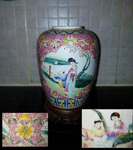 Nice Late QING early Republic period Famille Rose Porcelain Lotus Vase~17.5cm