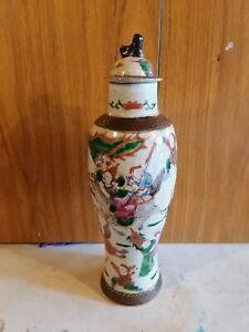 Chinese antique large vase