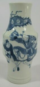 Vintage Chinese Blue and White Porcelain Vase with Chinese Text on Base