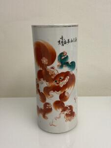 "Vintage Chinese Porcelain Brush Pot Vase 11"" Foo Fu Dog Lion Wucai Porcelain"