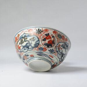 18C Japanese Porcelain Landscape Pagode Village Bowl Imari Edo Period