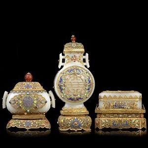 Antique Chinese Gilt Silver Nephrite Jade Bottle & Box & Incense Burner Set