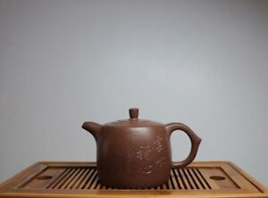New 250cc Yixing zisha 降坡泥 国助工 handmade 井栏壶 teapot certificate
