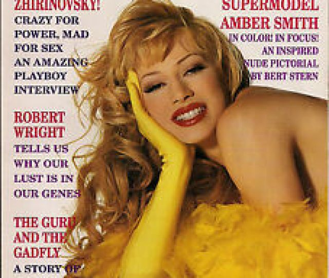 Image Is Loading Playboy March  A Stacy Sanchez Model Amber