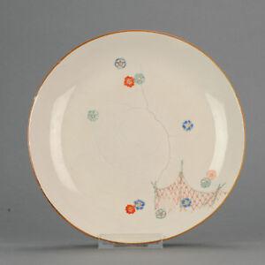 Antique 17/18th c Japanese Porcelain Plate Kakiemon Style