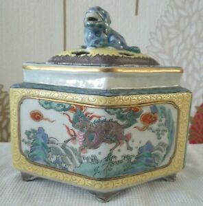 Antique Chinese Qing Famille Rose Shishi Porcelain Censer incised yellow ground