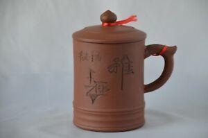 Chinese YiXing ZiSha Teacup with Mark (T103)