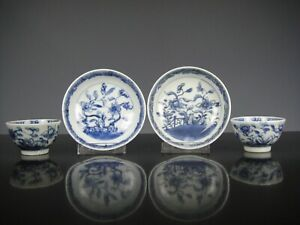 Set Of Two Chinese Porcelain B/W Cups&Saucers-F