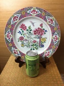 Antique Chinese Famille Rose Plate 18thC Yongzheng Peiod 28.5cm