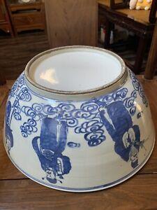 Chinese Antique Porcelain Big Bowls Qing China Asian