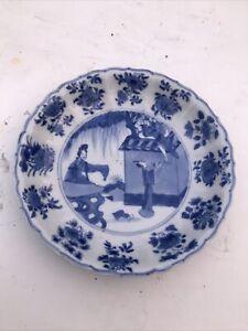 Chinese Antique Porcelian Kangxi Plate