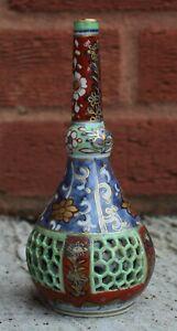 18th Century Chinese Clobbered Reticulated Vase Kangxi Period