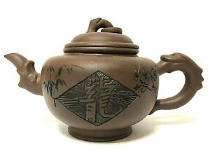 VTG/Antique Chinese Yi Xang Pottery Teapot ceramic clay Yixing Zisha tea pot
