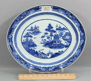 18thC Antique Chinese Nanking Export Porcelain Platter Tray, Perfect! NO RESERVE