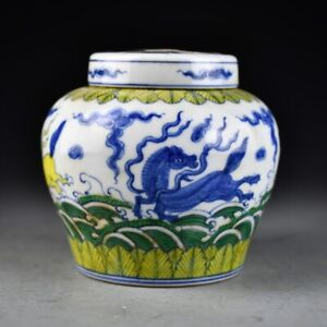Chinese Antique Temple Jar in Chenghua Over-Glaze Colors,Dia 15* 14cm