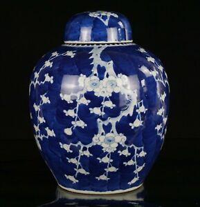 V-LARGE Antique Chinese Blue and White Prunus Porcelain Ginger Jar & Lid 19th C